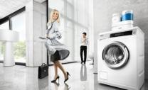 Ремонт стиральных машин на дому в Москве недорого