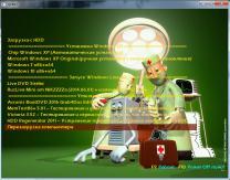 Компьютерный мастер (частник)