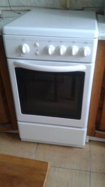 Продам газовую печь