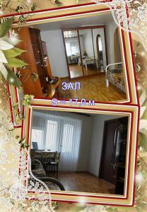 Квартира на Азовском море.