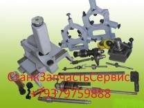 Плита магнитная 7208-0017 (320х800мм.)