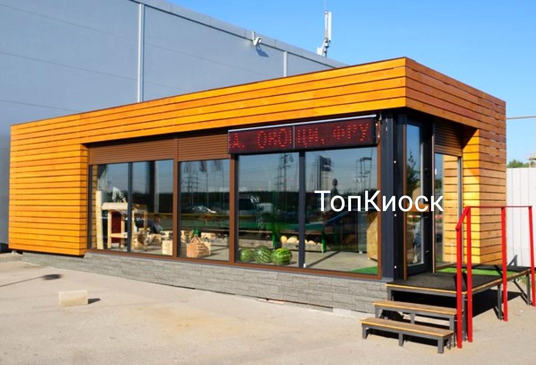 Строительная компания торговых павильонов и киосков. | фото 1 из 6
