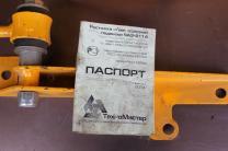 Растяжка стоек передней подвески ВАЗ-2114   фото 2 из 4