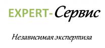 Expert-Сервис - Оценка недвижимости