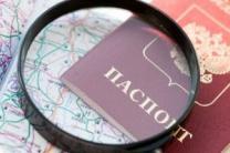 Помощь в получении временной регистрации в Москве и области.