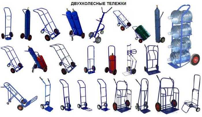 тележки 2-х колесные для перевозки грузов   фото 1 из 3