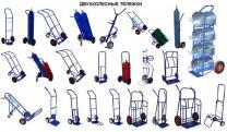тележки 2-х колесные для перевозки грузов