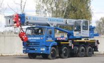 Аренда автокранов в Симферополе и по Крыму