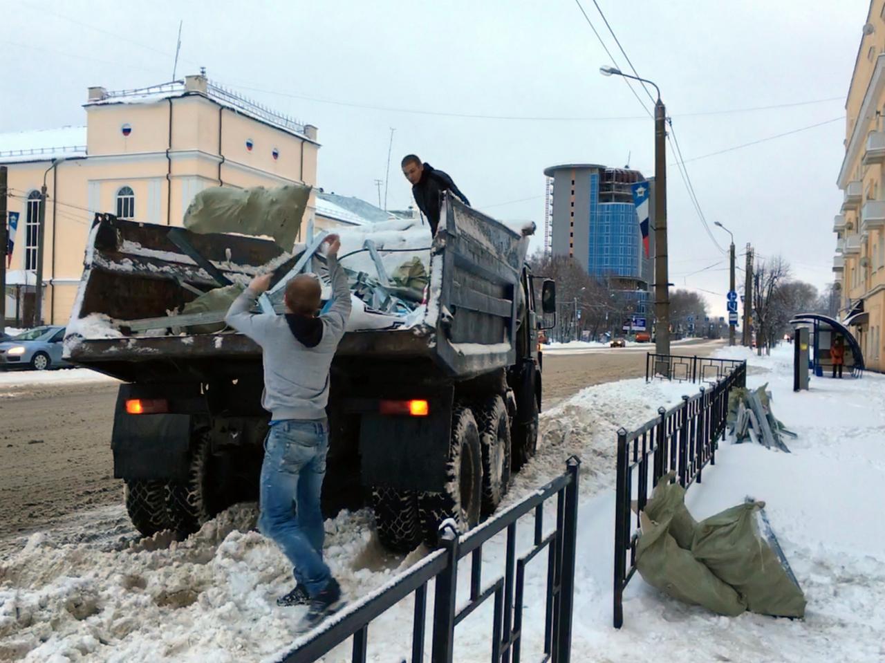 Вывоз строительного мусора в Смоленске | фото 1 из 6