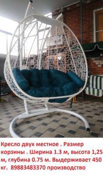 кресло подвесное двухместное | фото 3 из 6