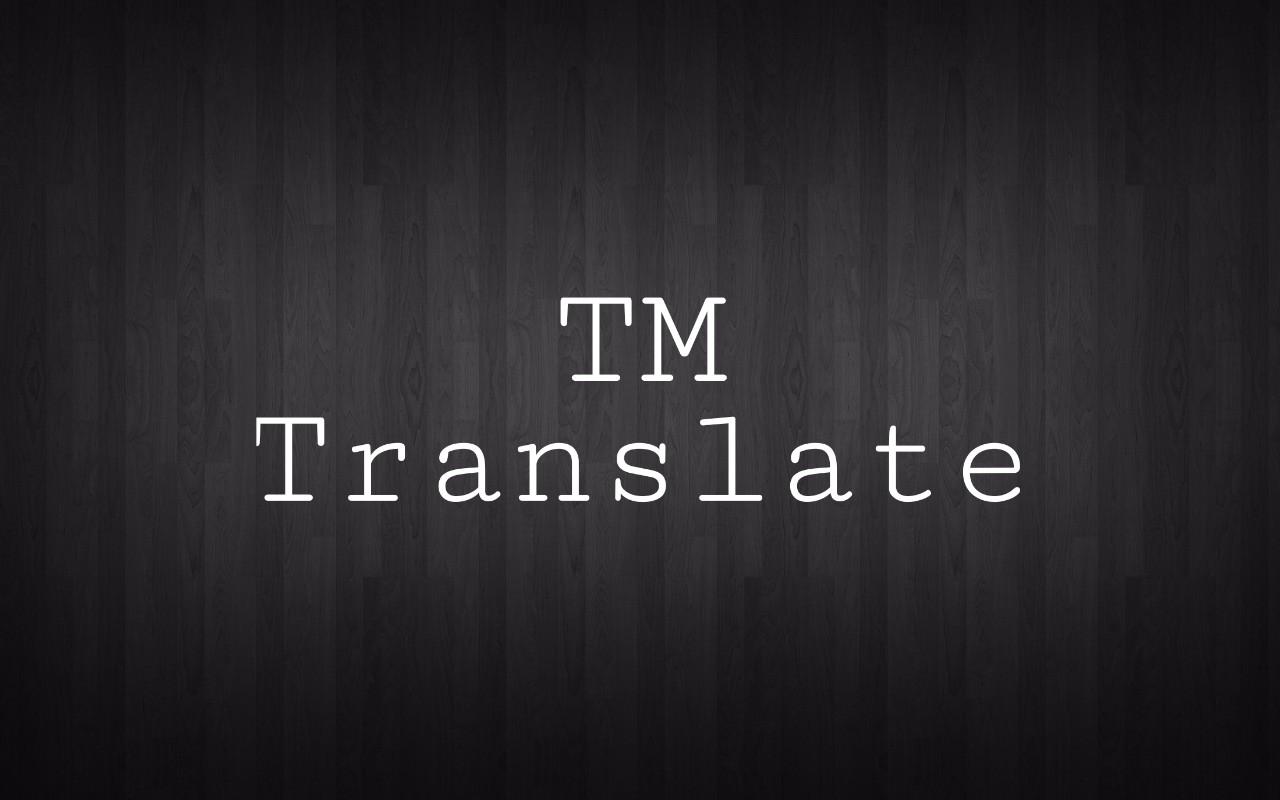 Письменный перевод / технический / юридический | фото 1 из 1