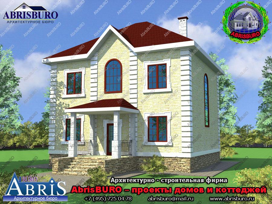 Проекты домов и коттеджей | фото 1 из 1