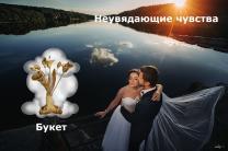 « Цветы » , VIP букет . « Свадебные букеты » | фото 4 из 6