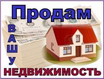 Окaзываем профессиональные уcлуги в сфере недвижимости в г. Майкоп