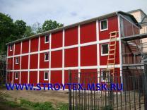 Модульные здания, блок-контейнеры, бытовки