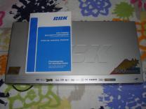 Видеоплеер DV921HD -ВВК
