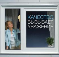 Пластиковые окна , двери - ремонт и изготовление | фото 2 из 2