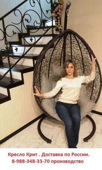 подвесное кресло кокон садовая мебель опт , розница
