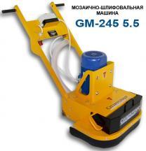 Мозаично-шлифовальная машина Сплитстоун GM-245 мощностью 7,5 кВт