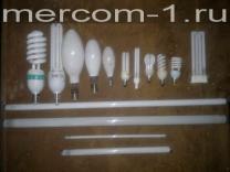 Утилизация люминесцентных, энергосберегающих ламп и ртутьсодержащих отходов.