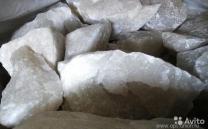 Соль природная каменная кормовая