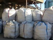 Соль природная кормовая для КРС МРС
