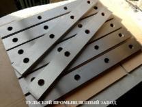 Ножи из стали 6хс, 6хв2с, х12мф для гильотинных ножниц в наличии и на заказ.
