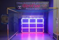 Интерактивный футбольный аттракцион тренажер