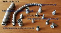 Комплекты трубок подачи охлаждающей жидкости к месту обработки детали. Производство Россия.