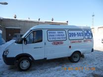 Перевозка лежачих больных и инвалидов на санитарном автомобиле