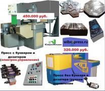 Вибропресс, пресс по производству плитки, брусчатки под мрамор и т.д.
