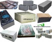 Теплоблоки, блоки, брусчатка, плитка, заборы, лестницы от производителя