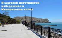 Автобусный тур «Крым Судак» 1-16 июня 2019 г. | фото 3 из 5