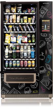 аренда кофеаппаратов, снекаппаратов, прохладительных напитков | фото 2 из 2