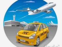 Такси трансфер аэропорт Казань-Йошкар Ола
