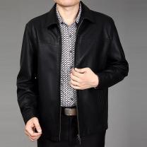 Куртка мужская из натуральной кожи Long Lion