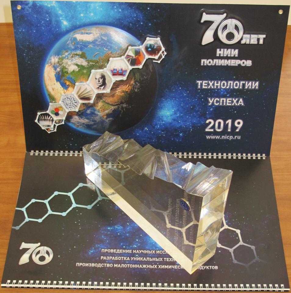 Стекло органическое техническое марок ТОСП и ТОСН | фото 1 из 3