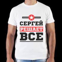 Футболки с надписями и картинками на заказ в Новгороде