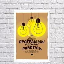 Интерьерные наклейки-мотиваторы в Нижнем Новгороде | фото 3 из 6