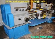 Токарный станок после капитального ремонта 1К62, 16К20, 16К25. 1М63 в России можете на Тульском Промышленном Заводе.   фото 4 из 4