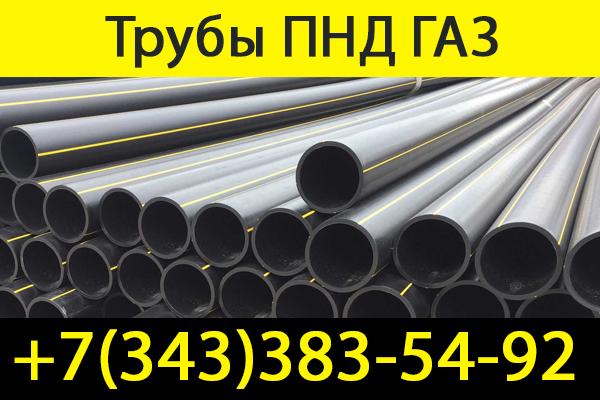 Трубы ПНД для газификации | фото 1 из 1