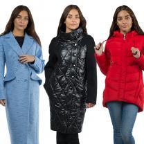 пальто, куртки, плащи и ветровки оптом от производителя | фото 6 из 6
