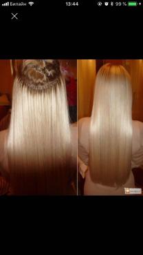 делаю голивудское наращивание волос