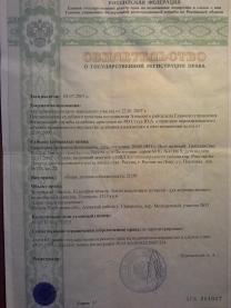 Продаю земельный участок (ИЖС)