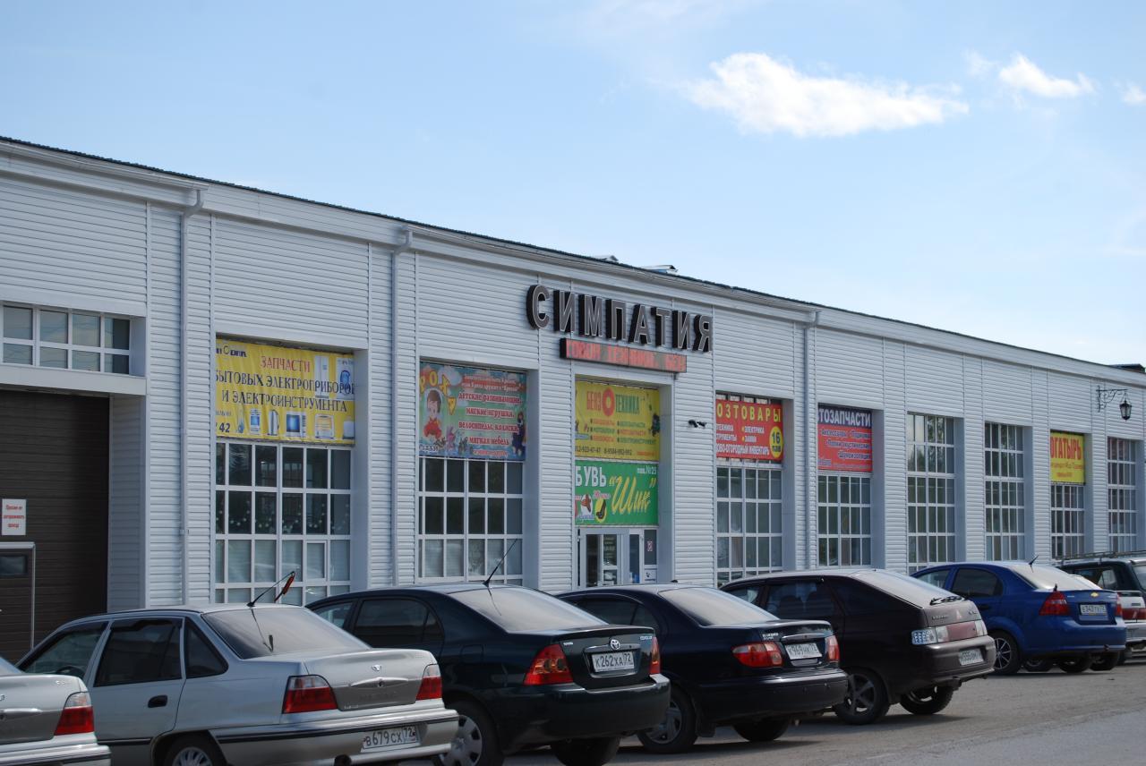 Продаётся торговый комплекс, размерами в плане 36 х 90 метров, 3200 м.кв.   фото 1 из 1