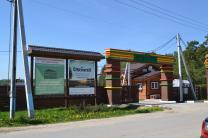 Продам участок 9,17соток в КП Семеновкое | фото 3 из 5