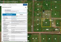 Продаю земельный участок 24 сотки в 10 км от г.Бронницы   фото 6 из 6