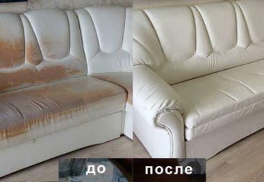 Ремонт и Перетяжка мягкой мебели | фото 1 из 6