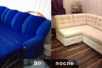 Ремонт и Перетяжка мягкой мебели | фото 5 из 6