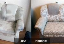 Ремонт и Перетяжка мягкой мебели | фото 4 из 6